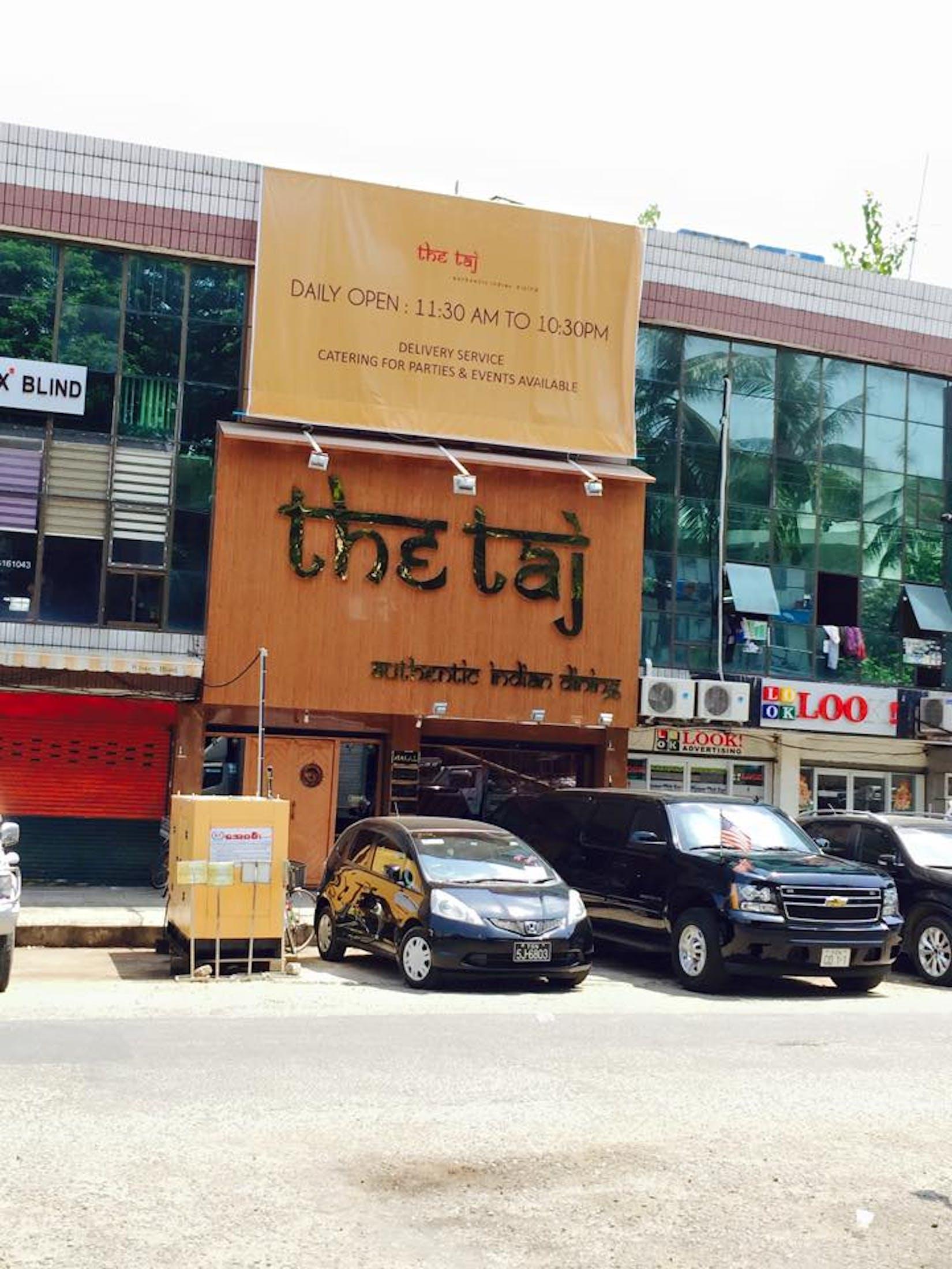 The Taj | yathar