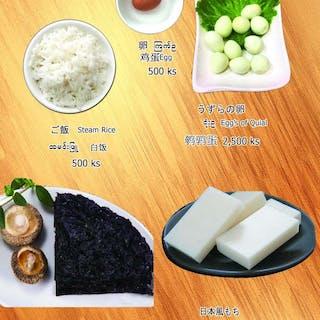 Tian Xiang Hot Pot | yathar