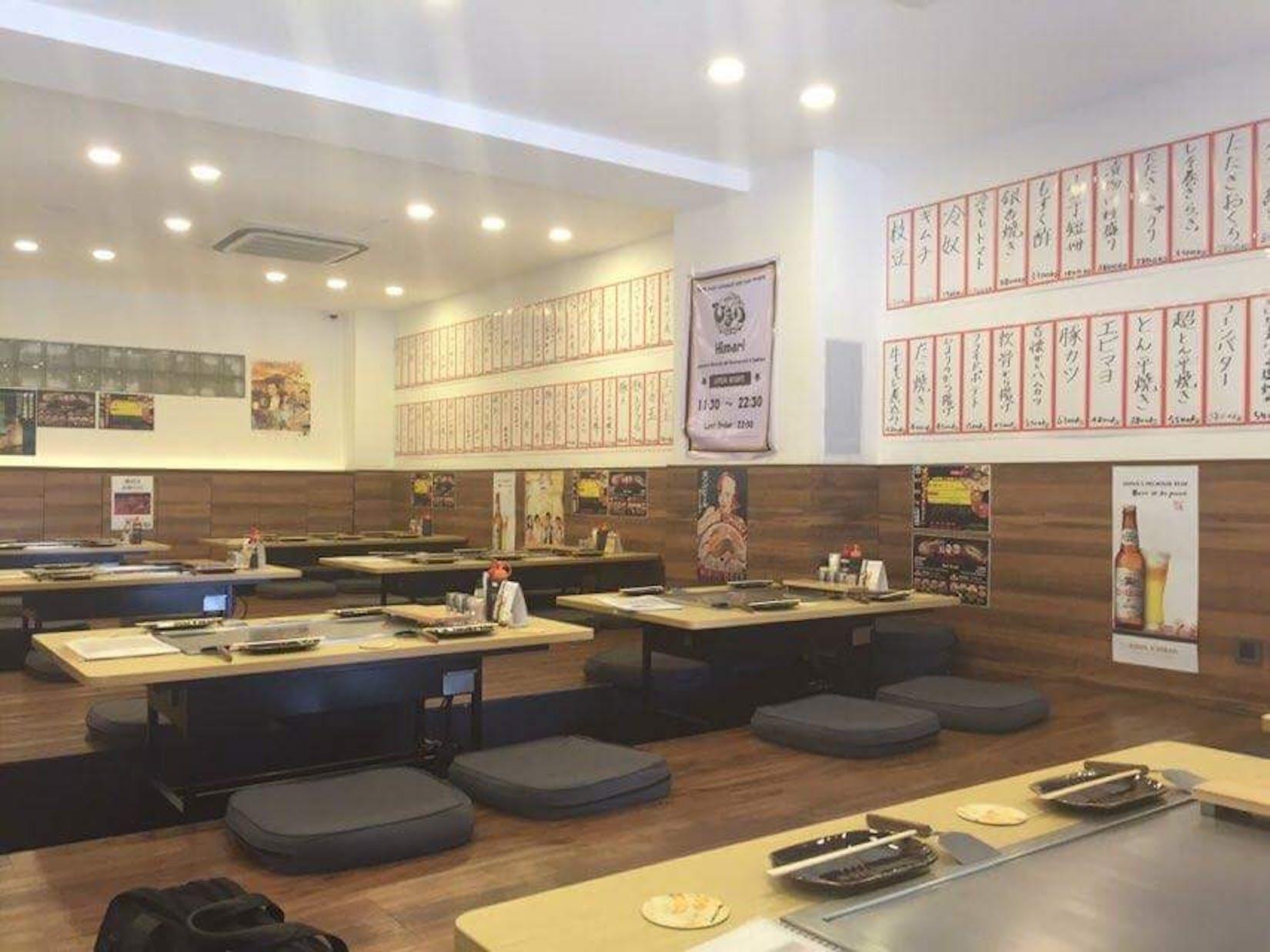 Himari Myanmar Japanese Okonomiyaki Restaurant | yathar