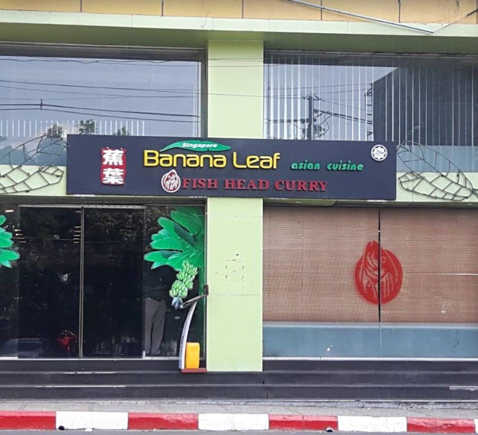 Banana Leaf Fish Head Curry Resturant | yathar