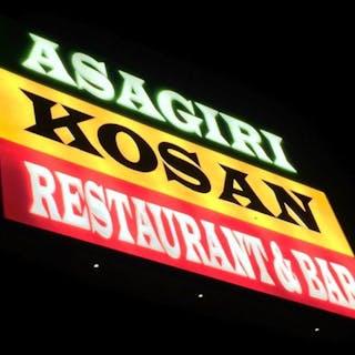 KOSAN - Asagiri | yathar