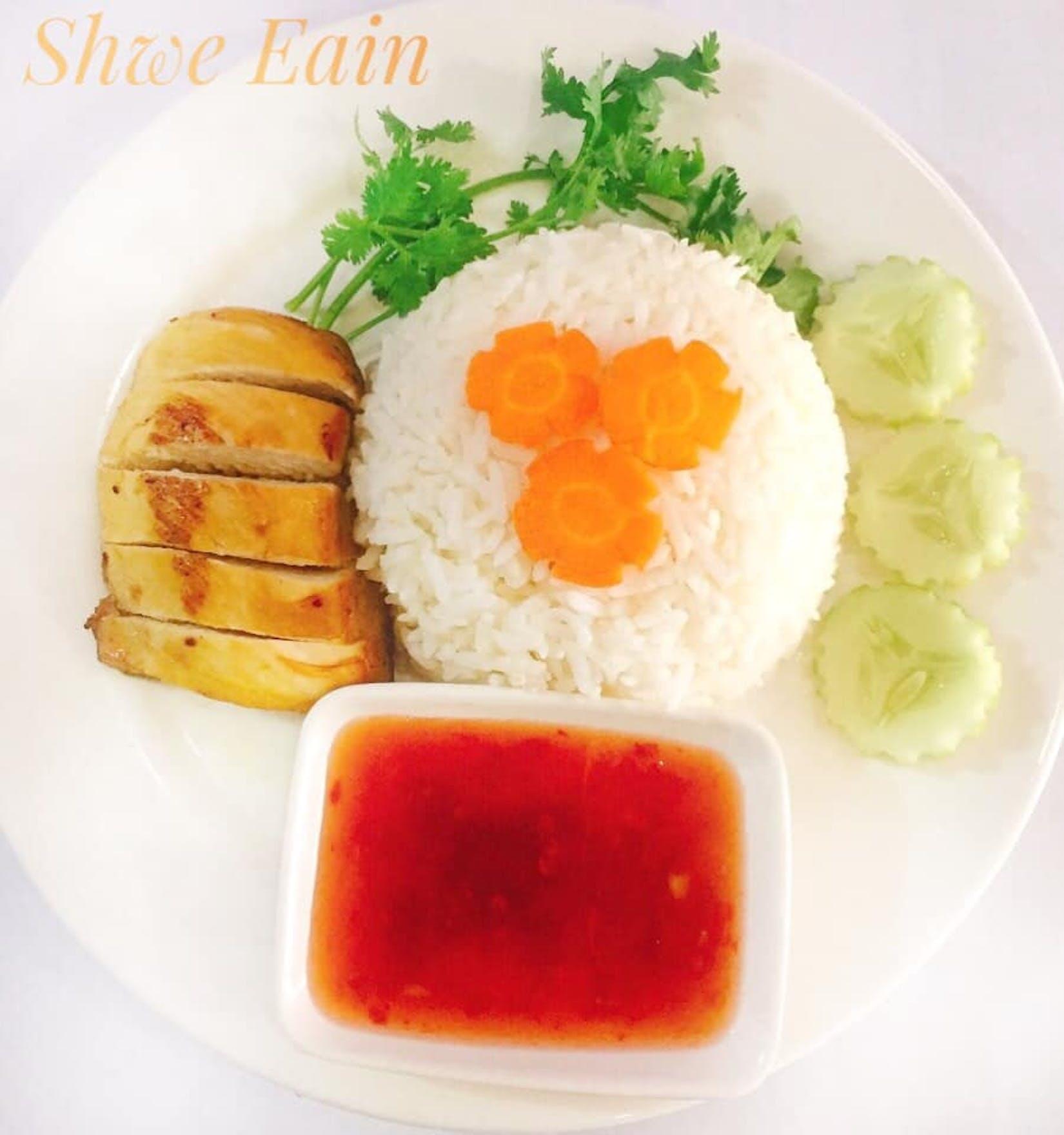 Shwe Eain Myanmar Food | yathar