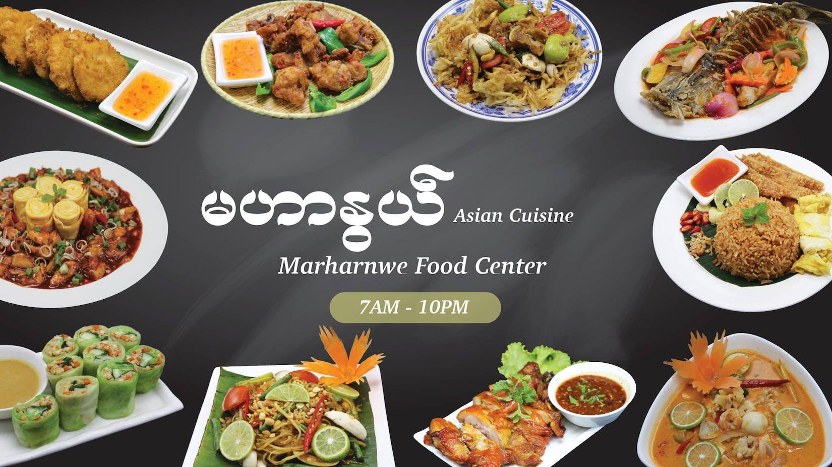 Mahar Nwe Food Center | yathar
