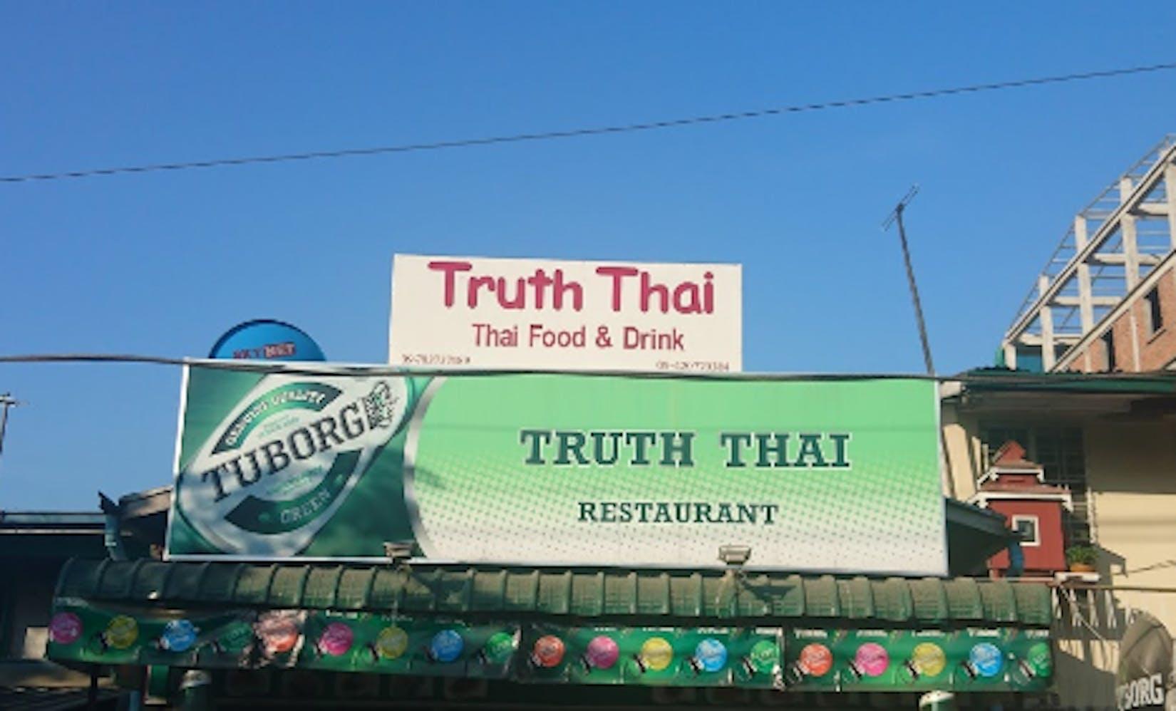 Thruth Thai Restaurant  | yathar