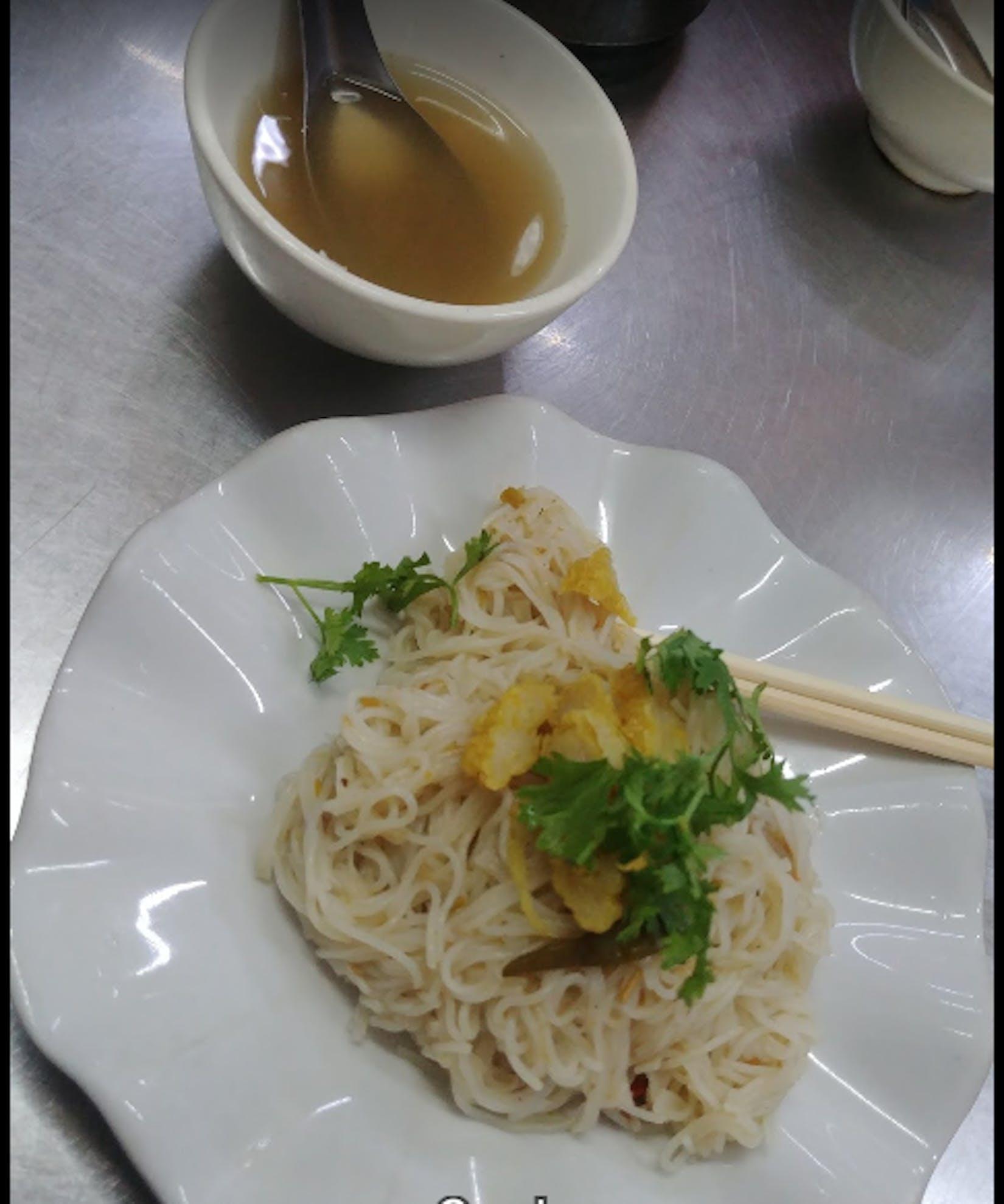 Kaung Htet Kyaw   yathar