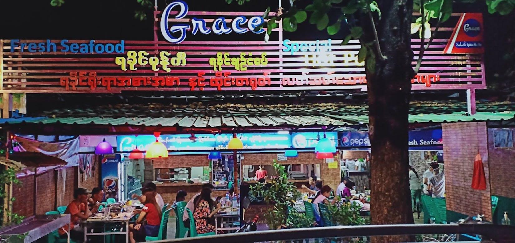 Grace Seafood Restaurant | yathar