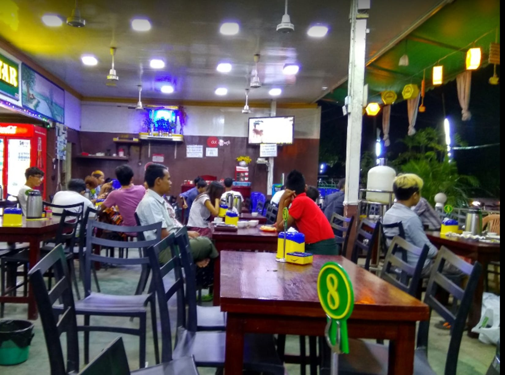 Tri Star Tea House | yathar
