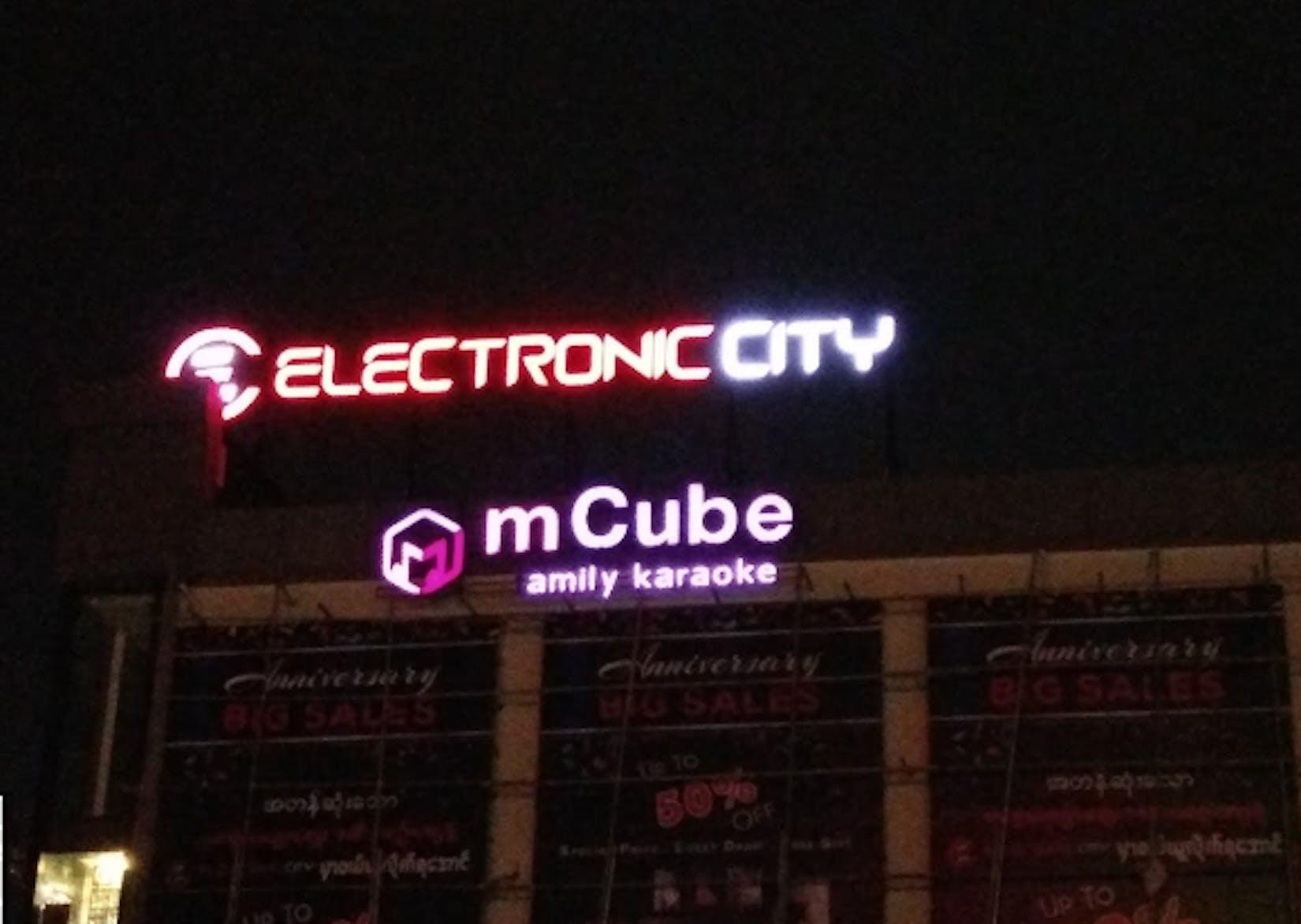 mCube Family Karaoke House | yathar