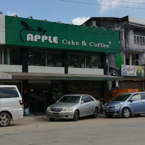 Apple Cafe and Bakery | yathar