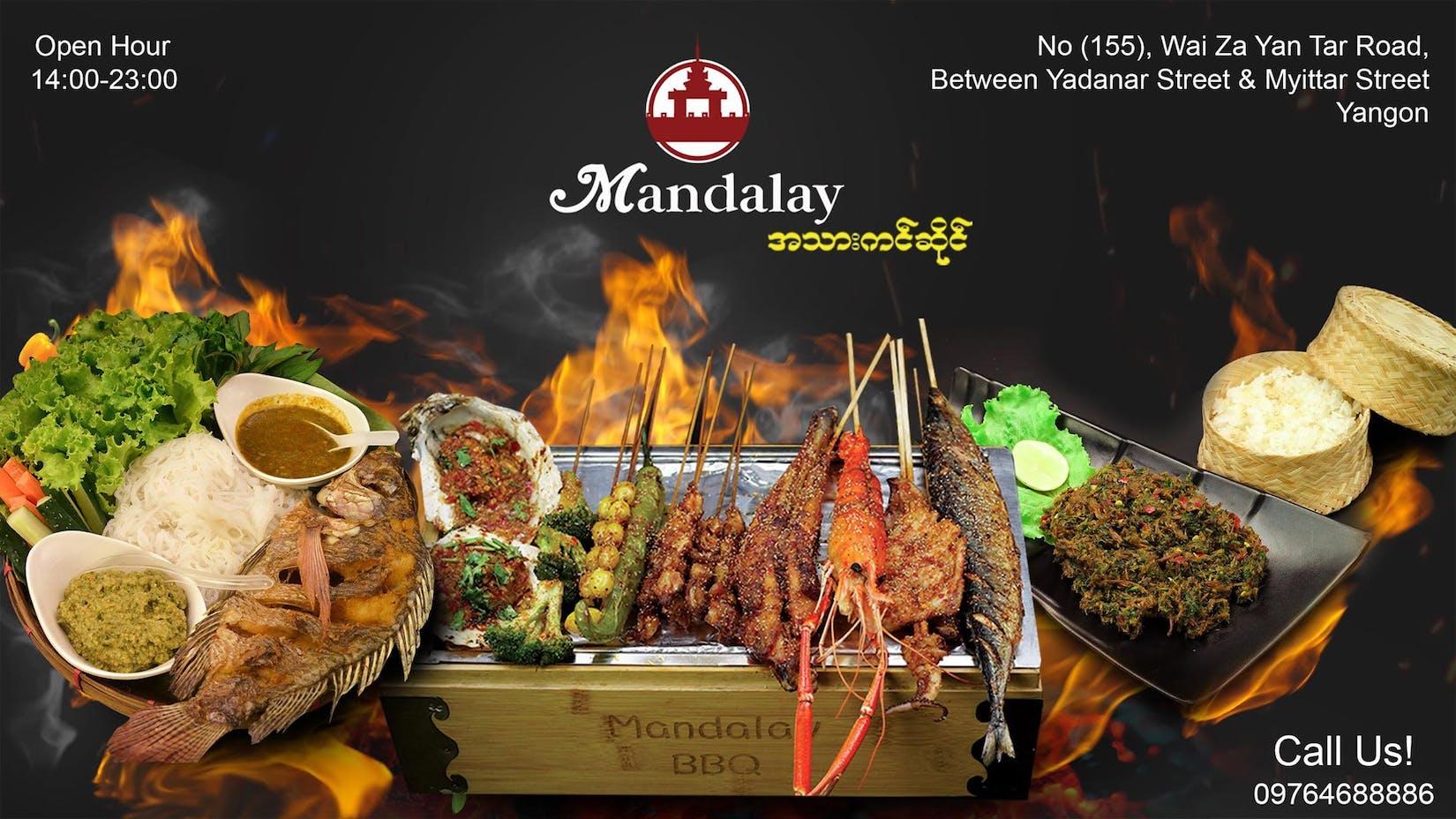 Mandalay BBQ | yathar