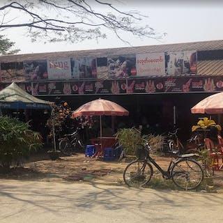 MICT Park Canteen | yathar