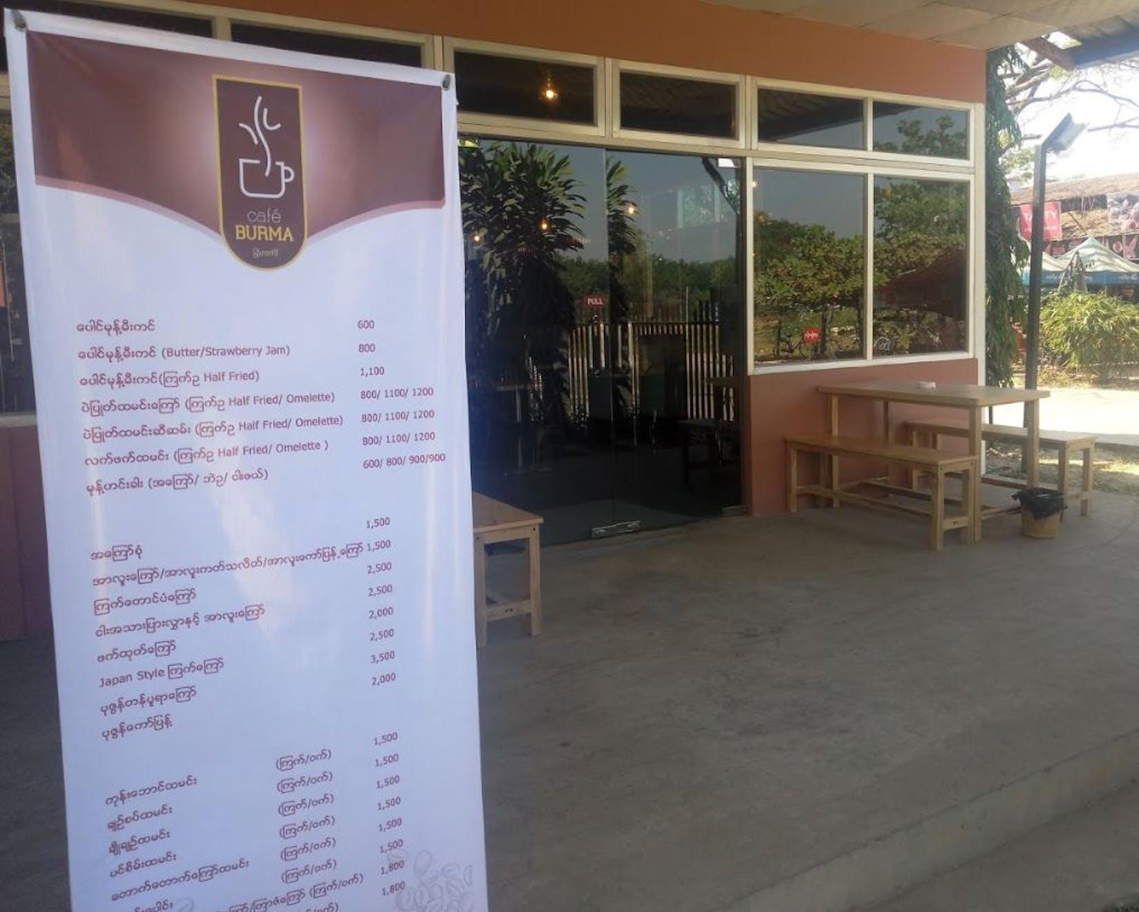 Cafe Burma | yathar