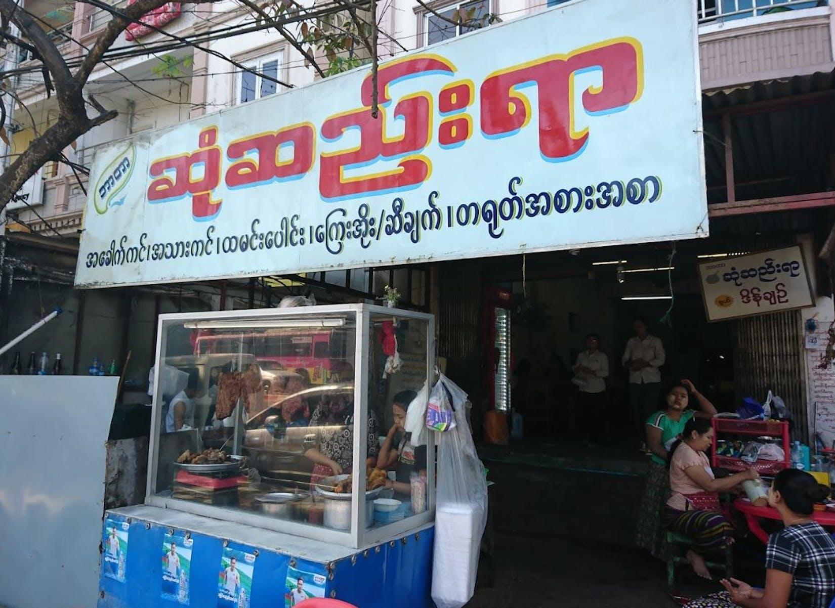 Sone Zee Yar Restaurant | yathar