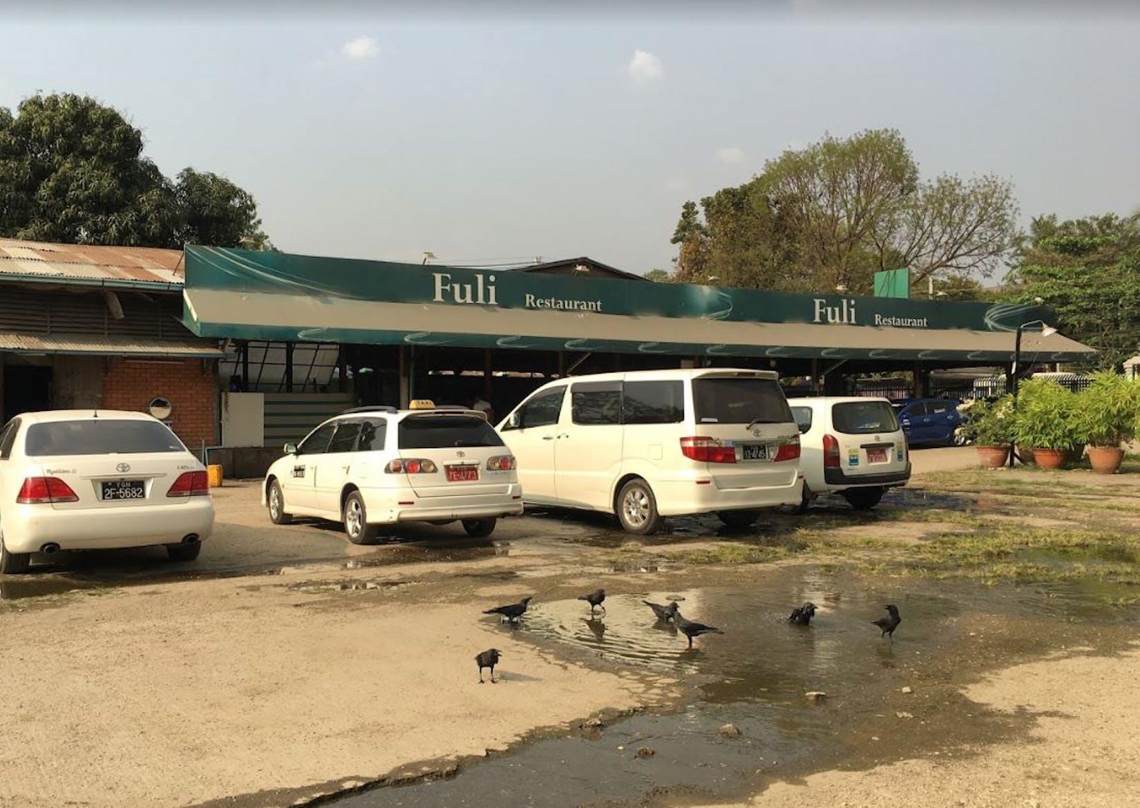 Fuli Restaurant | yathar
