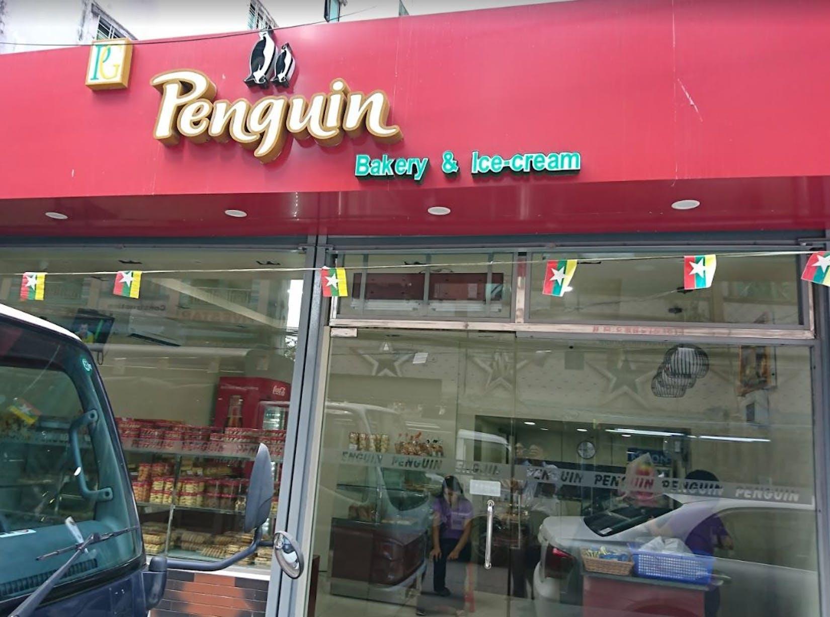Penguin Bakery & Ice Cream | yathar