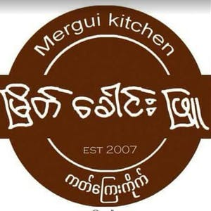 Mergui Kitchen | yathar