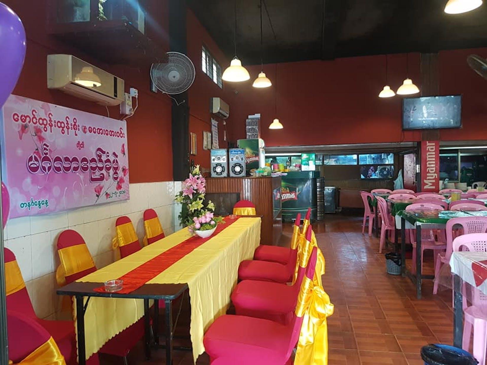 Pan Thazin Restaurant | yathar