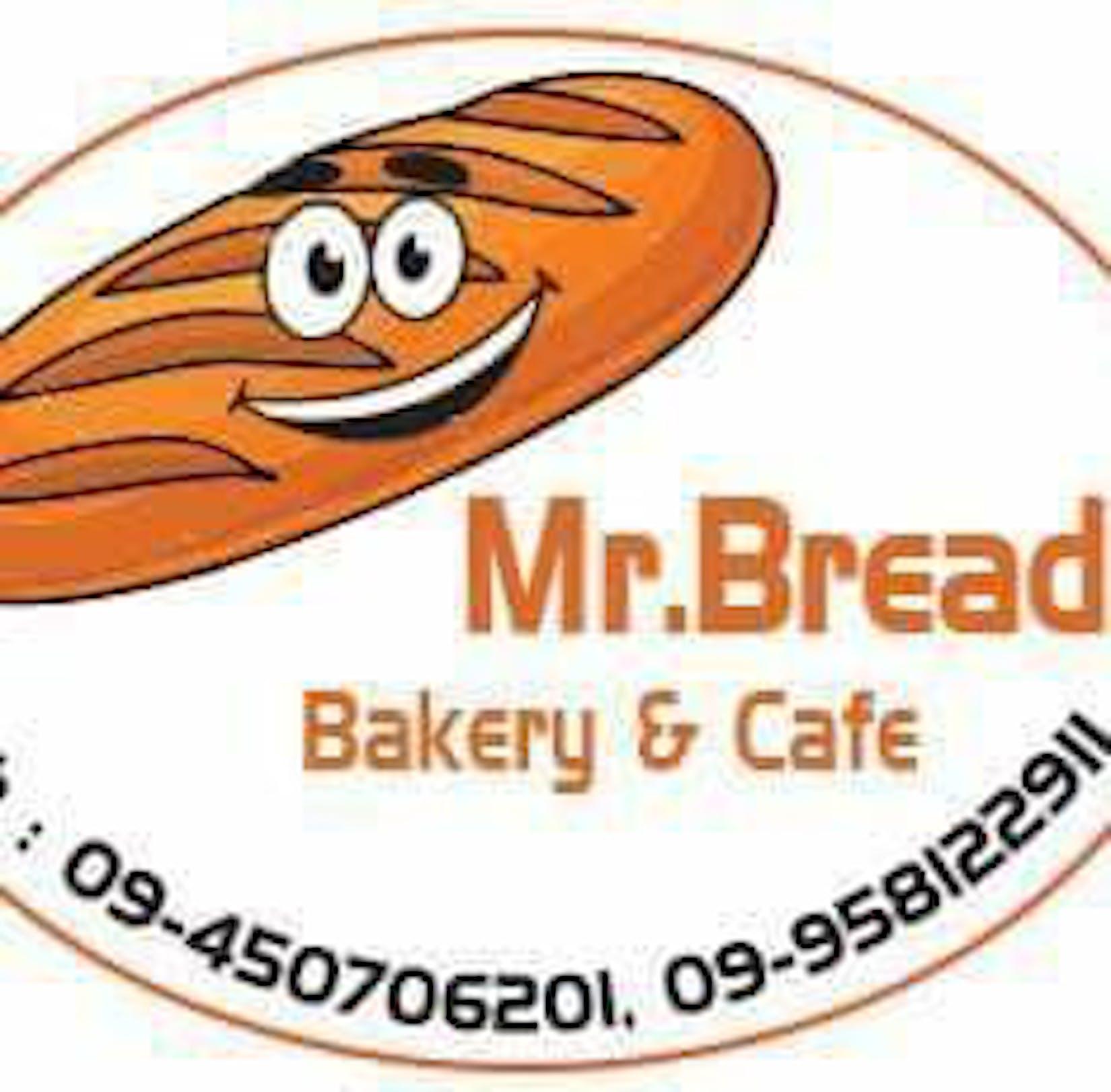 Mr. Bread Bakery & Cafe | yathar