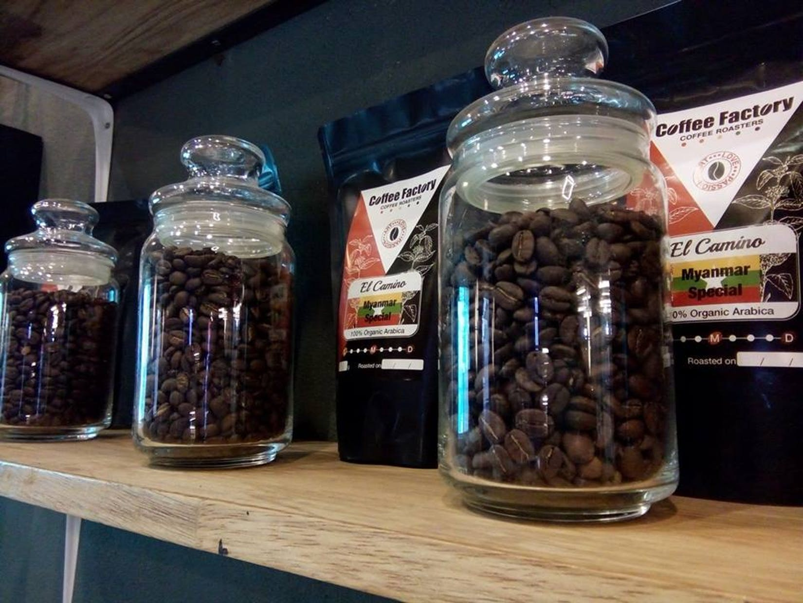Coffee Factory | yathar