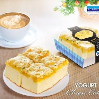 SP Bakery & Cafe   yathar