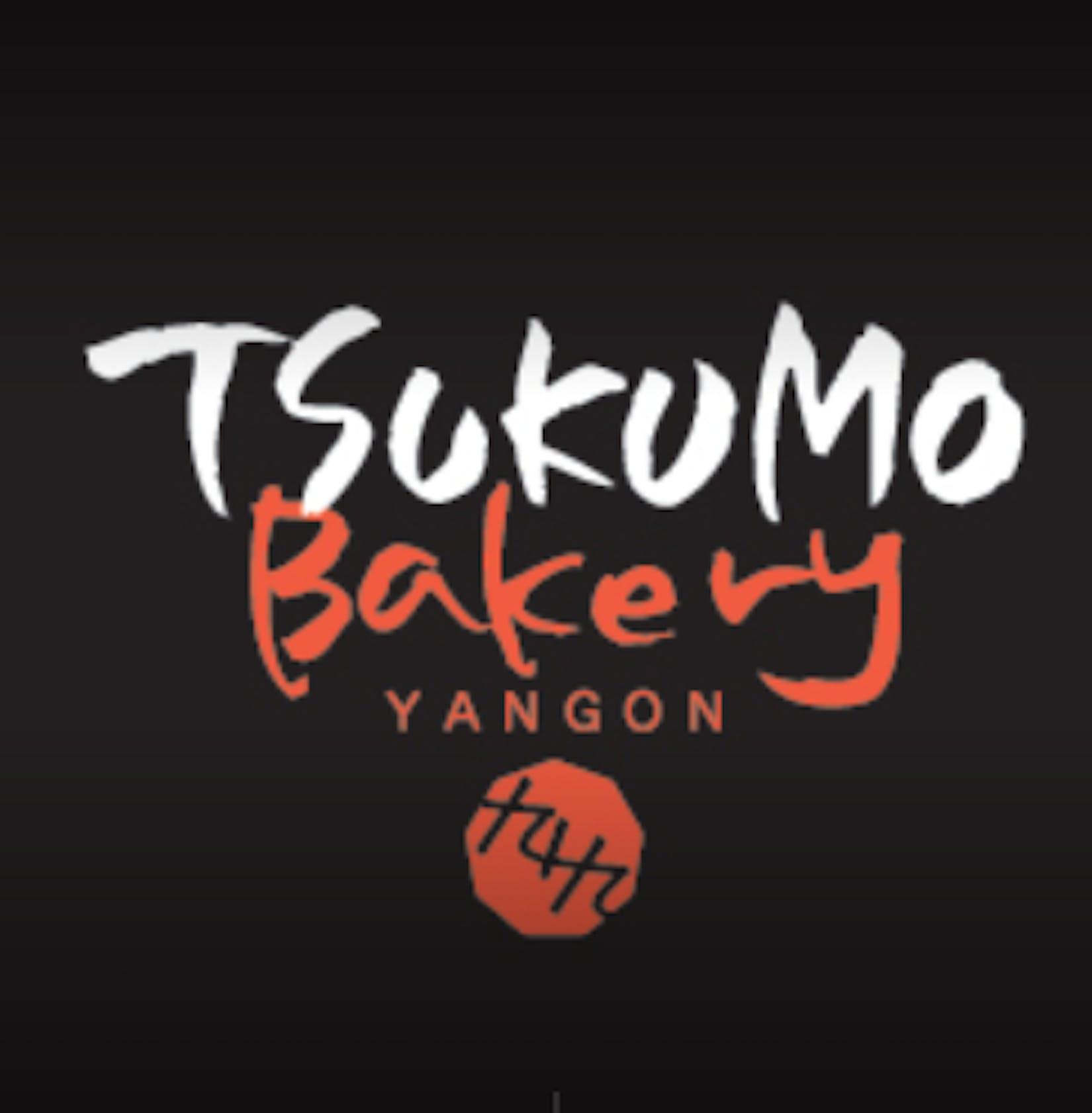 TSUKUMO Bakery | yathar
