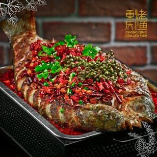 Chong Qing Grilled Fish | yathar