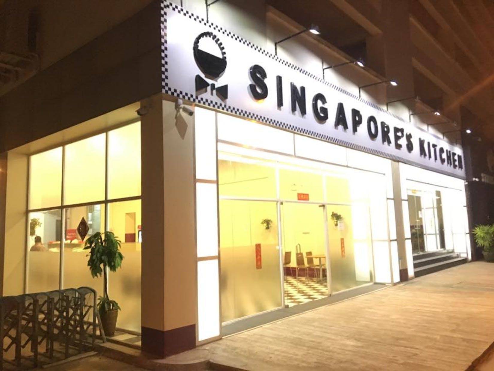 Singapore Kitchen | yathar
