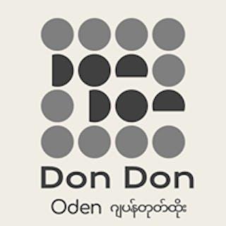 Don Don Oden | yathar