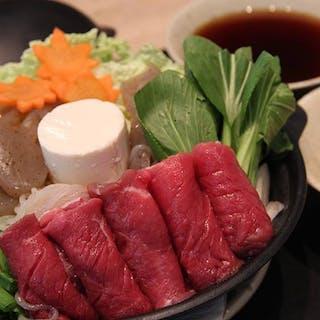 Kohaku Japanese Restaurant | yathar