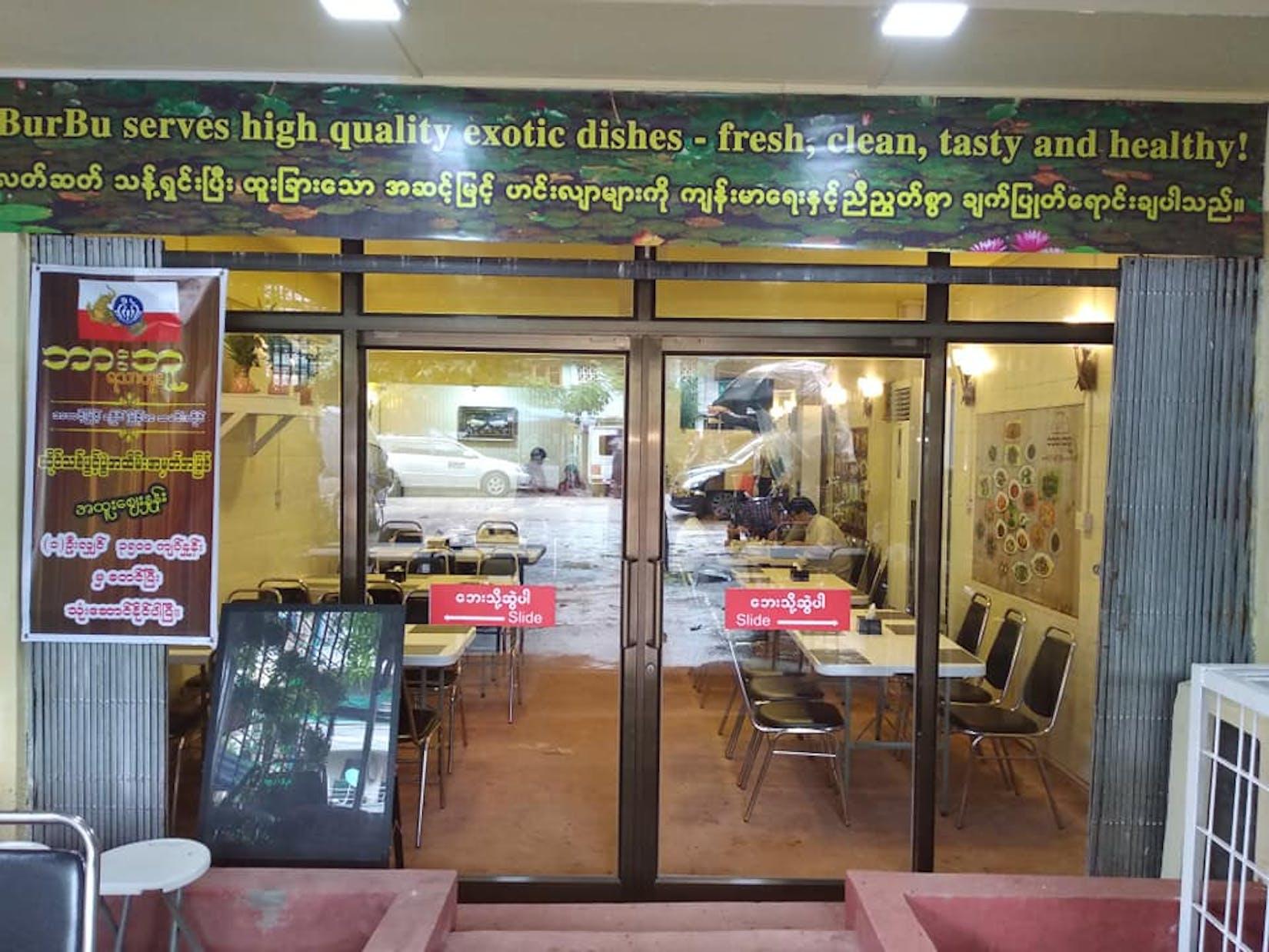 BurBu Restaurant | yathar