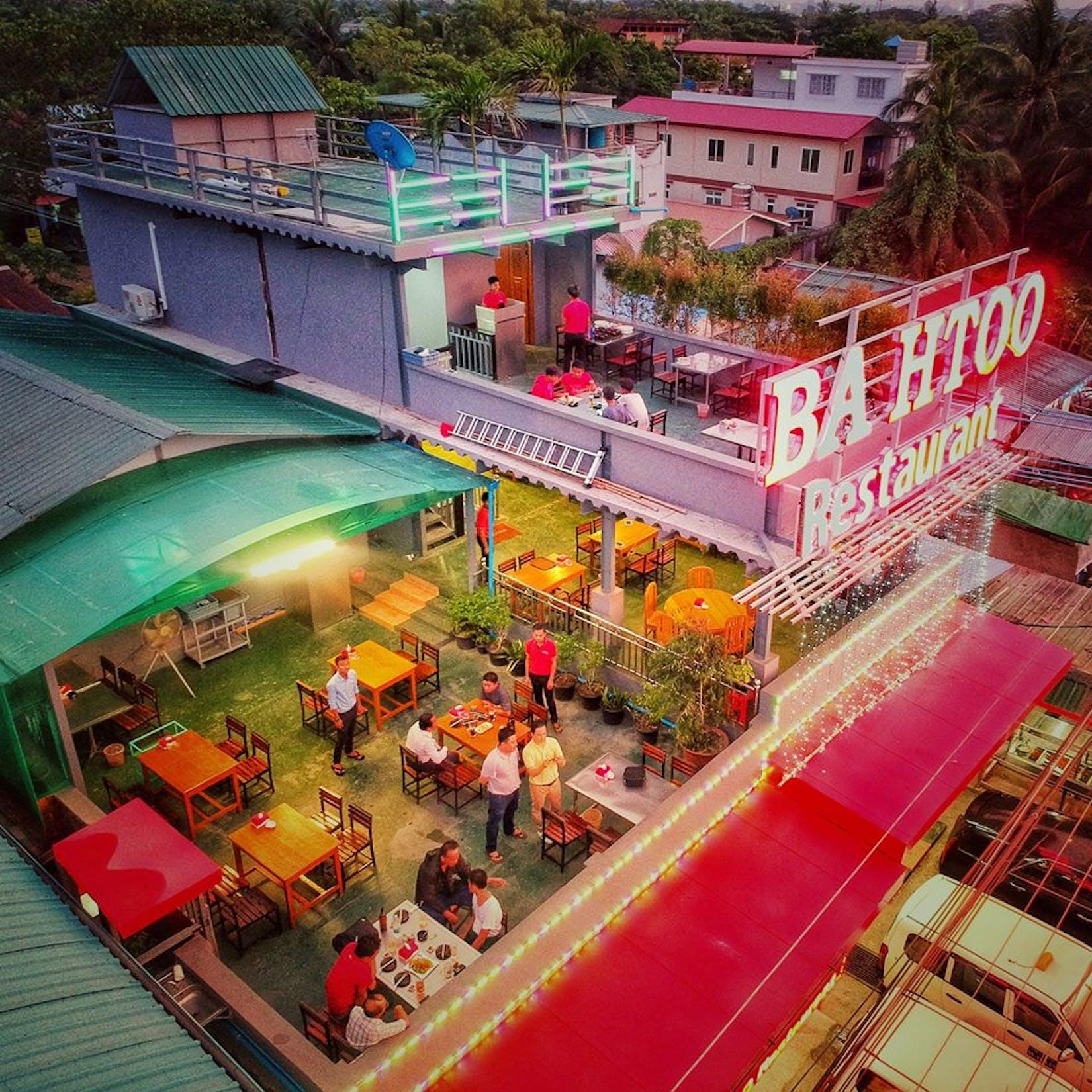 Ba Htoo Restaurant | yathar