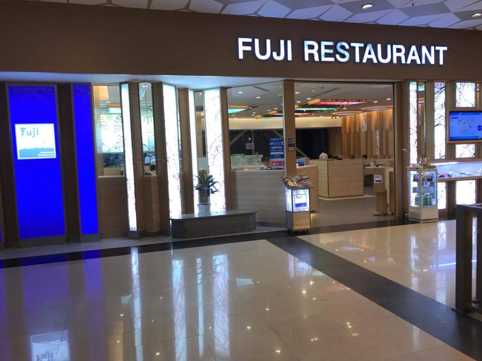 Fuji Japanese Restaurant | yathar