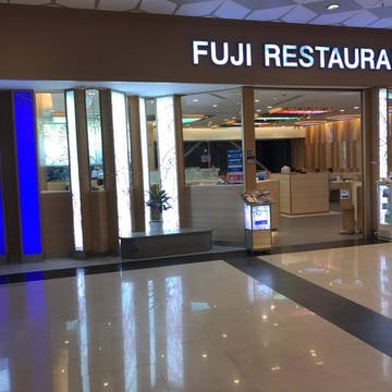Fuji Japanese Restaurant photo by 市川 俊介  | yathar