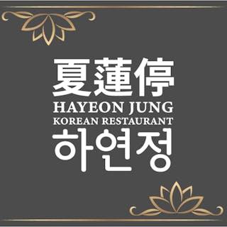Hayeonjung Korea restaurant | yathar