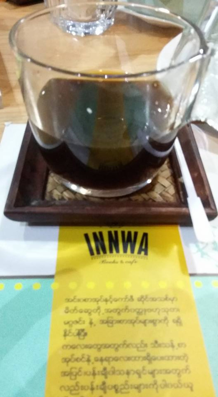 Innwa Books & Cafe | yathar
