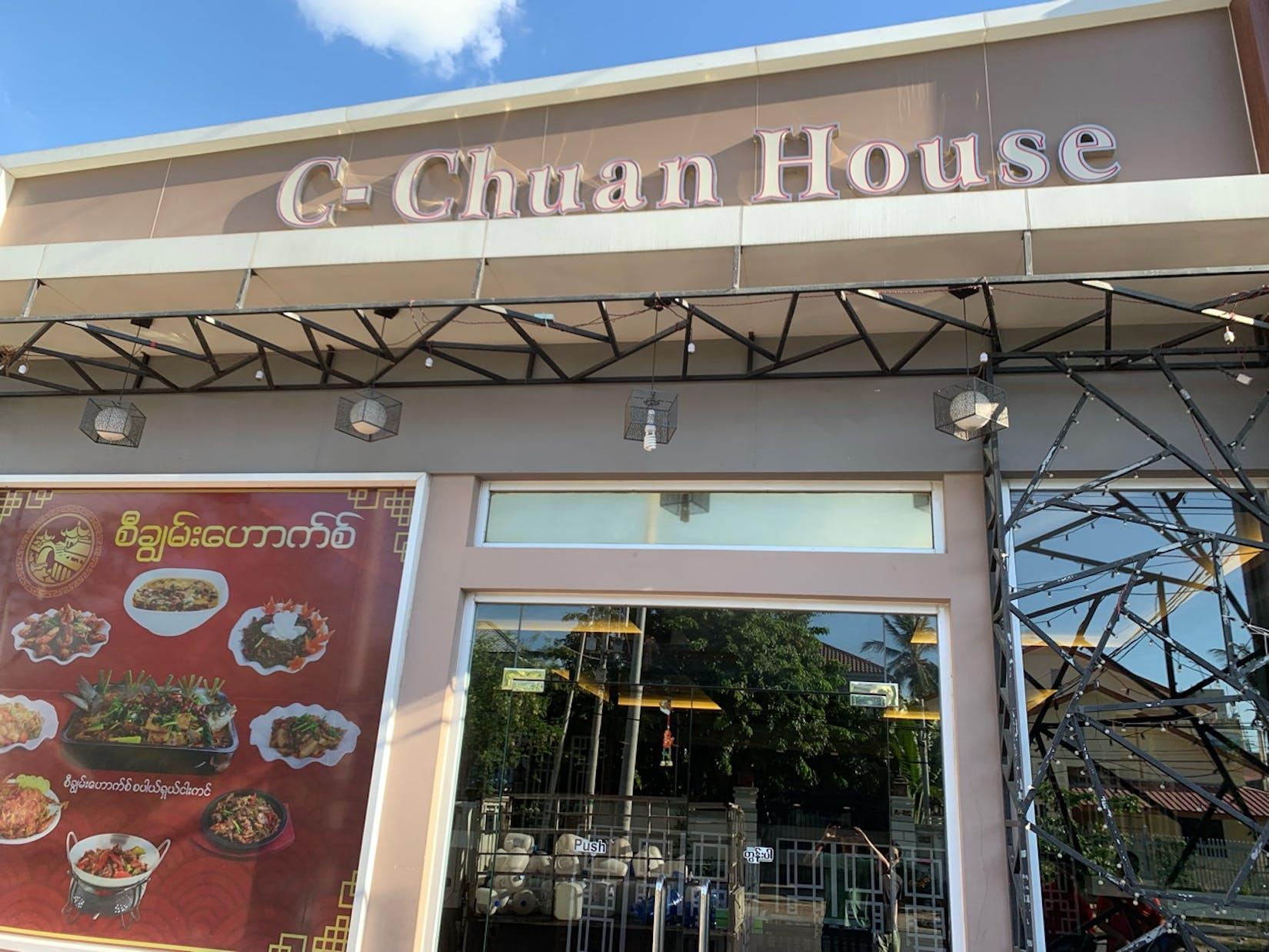 C-Chuan House Restaurant | yathar