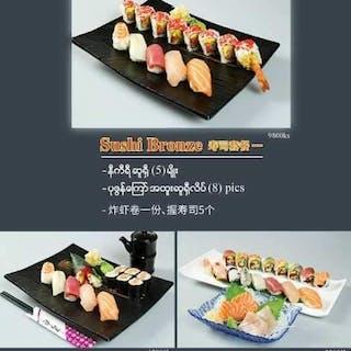Winner Hot Pot n Sushi | yathar