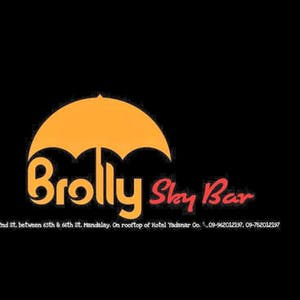 Brolly sky bar | yathar