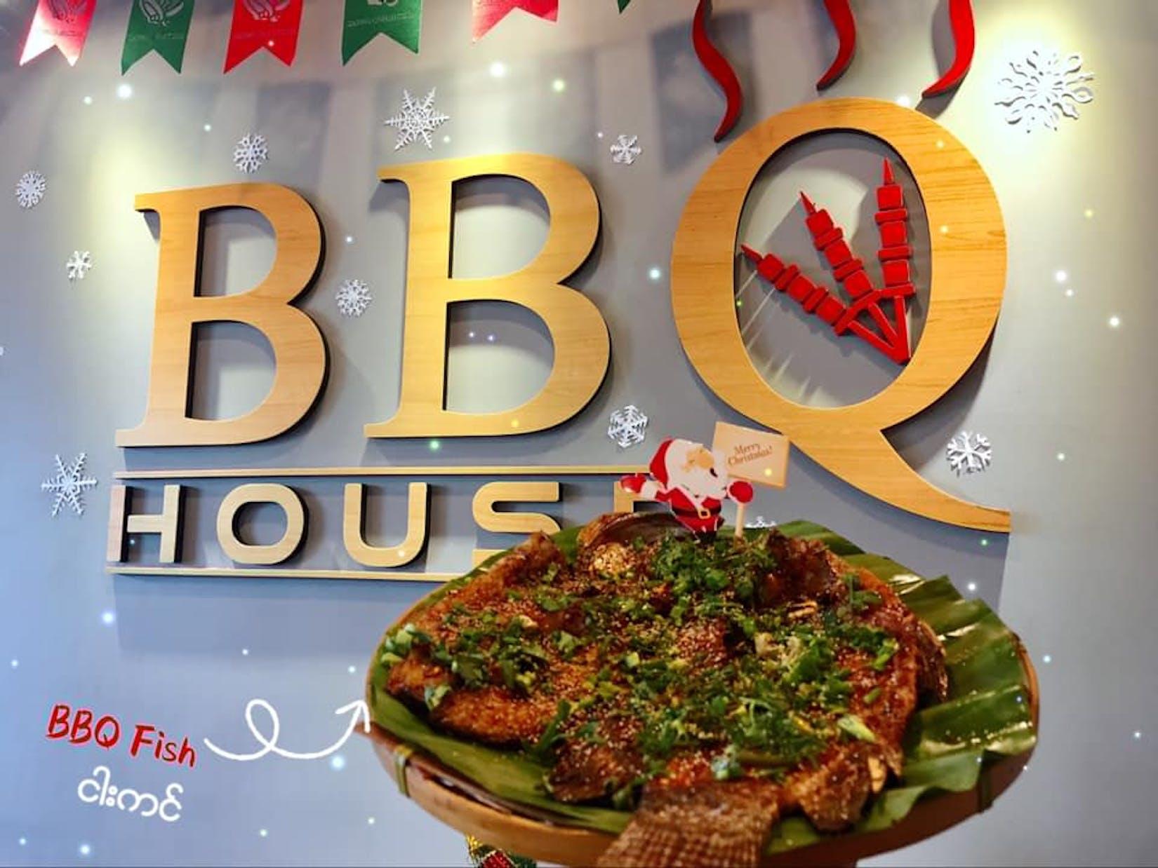 BBQ House   yathar