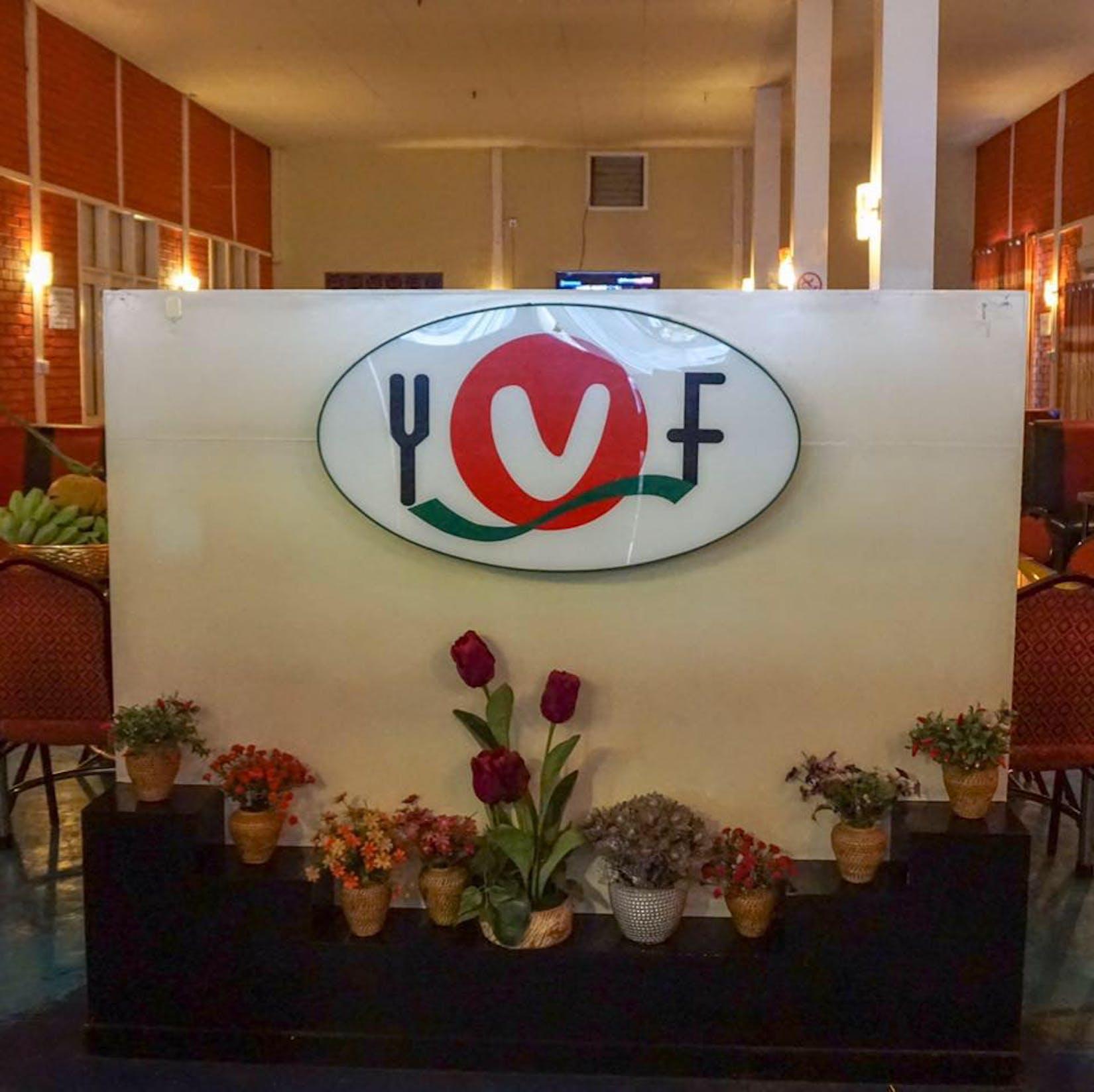 Yangon Food Villa | yathar