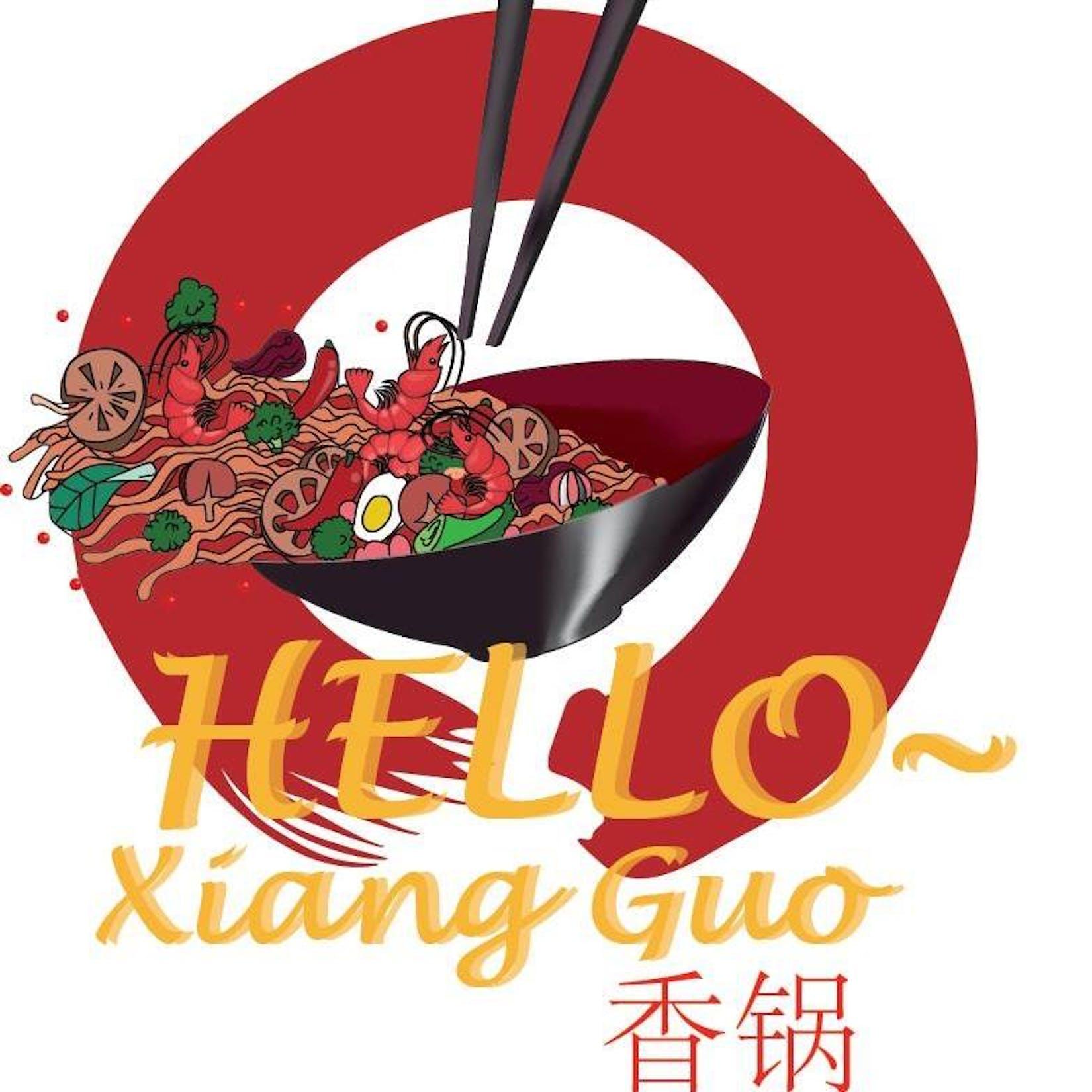 Hello Xiang Guo | yathar