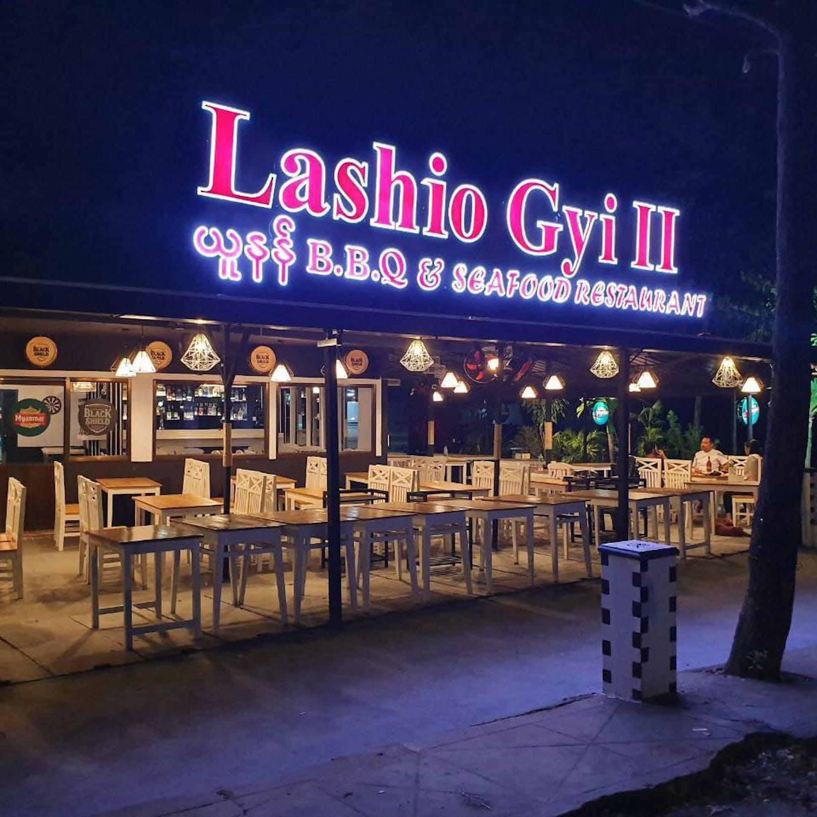 Lashio Gyi (2) Yunan B.B.Q & Seafood Restaurant | yathar