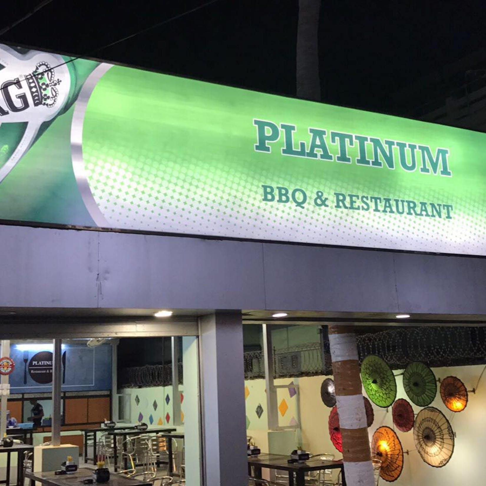 Platinum Restaurant & BBQ   yathar