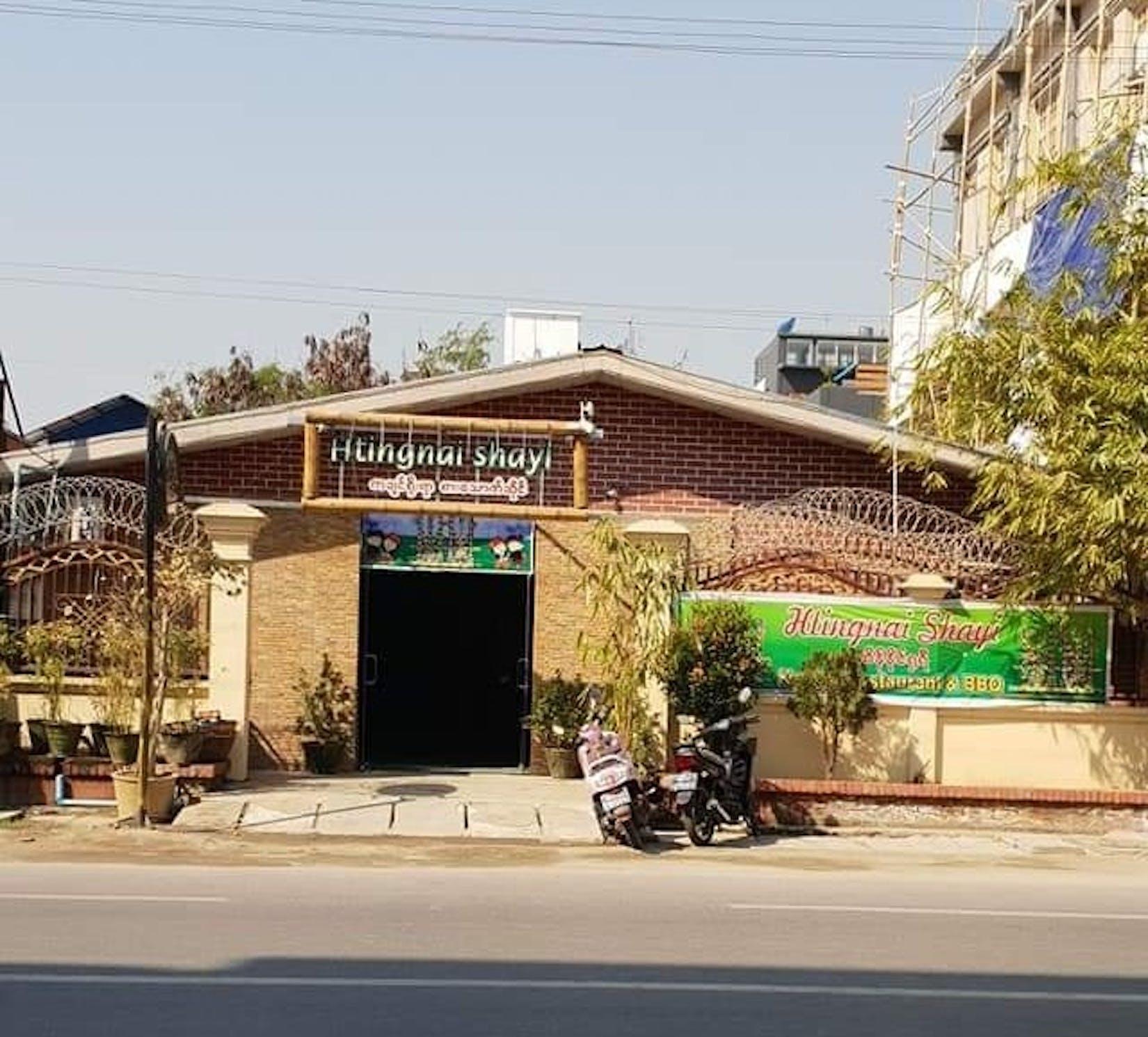 Htingnai Shayi(Kachin Traditional Restaurant) | yathar