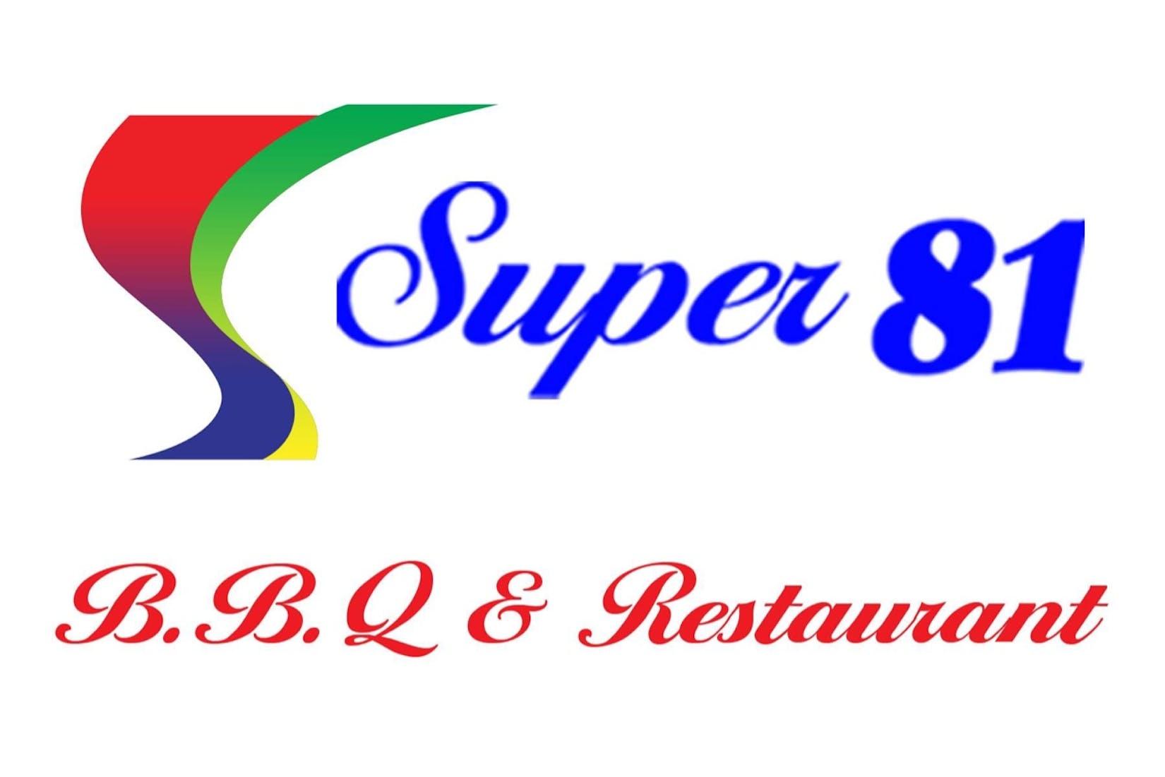 Super-81 BBQ & Restaurant ( 2 ) | yathar