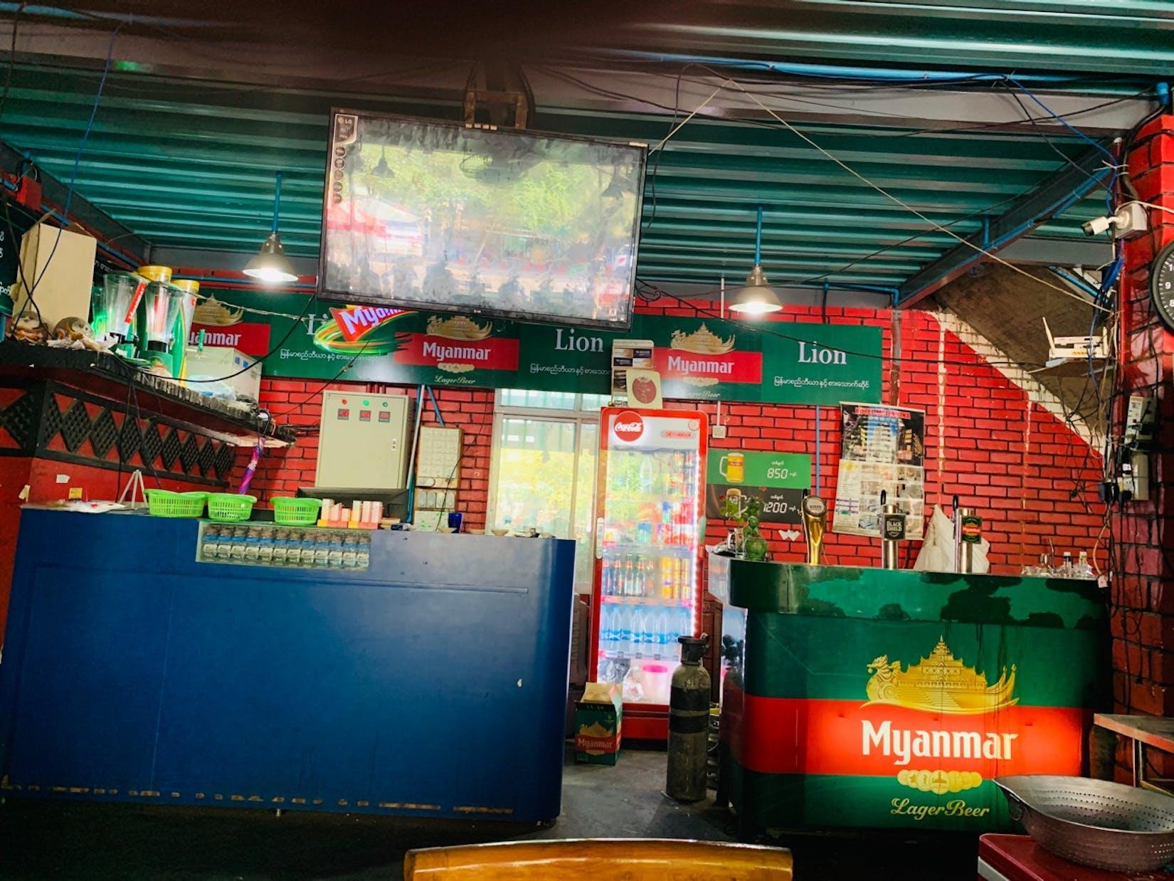Lion BBQ & Restaurant   yathar