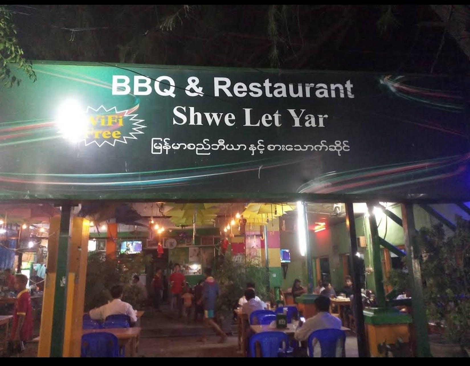 Shwe Lat Yar BBQ & Restaurant | yathar
