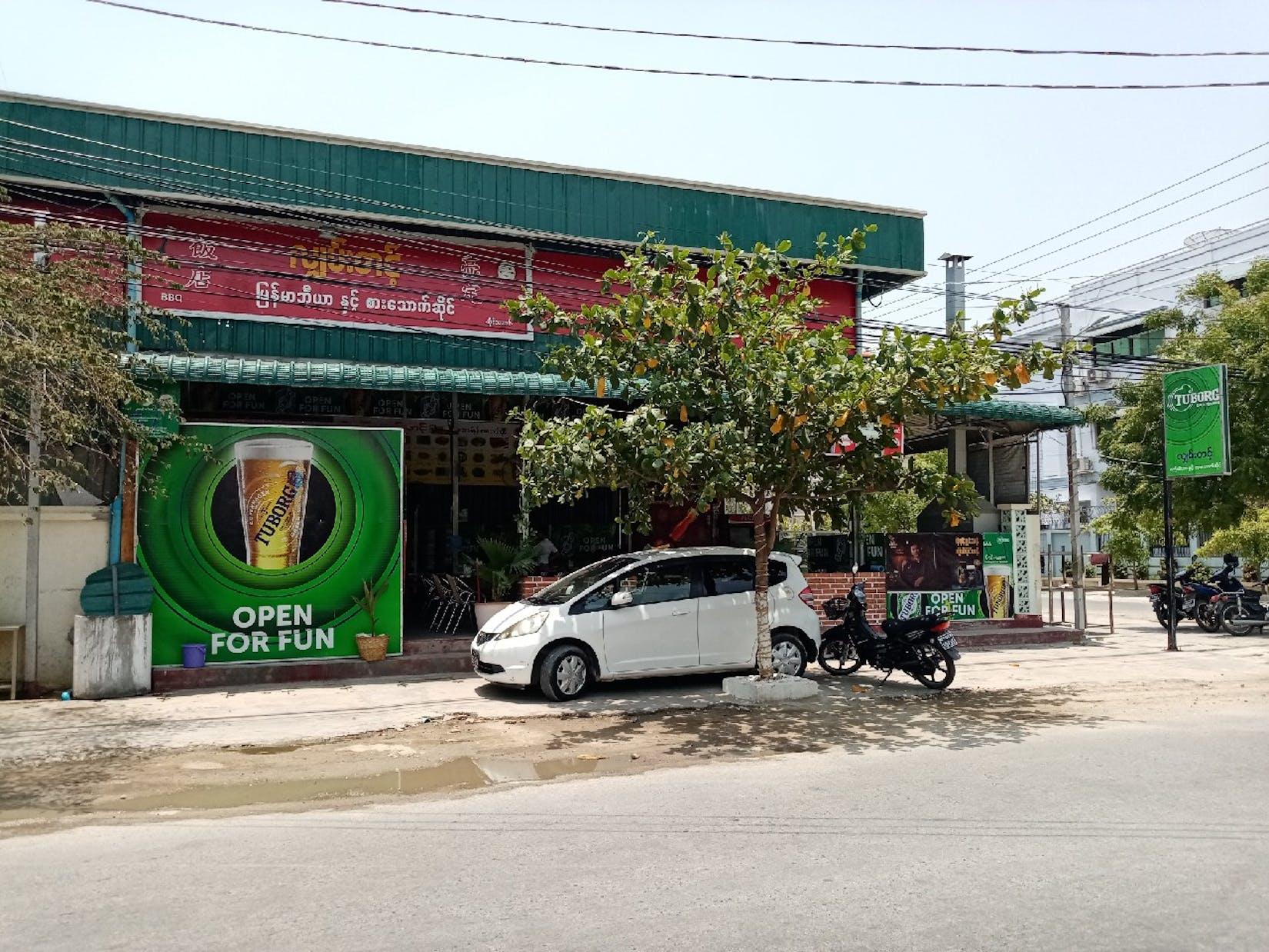 Hlyan Tint BBQ & Restaurant | yathar