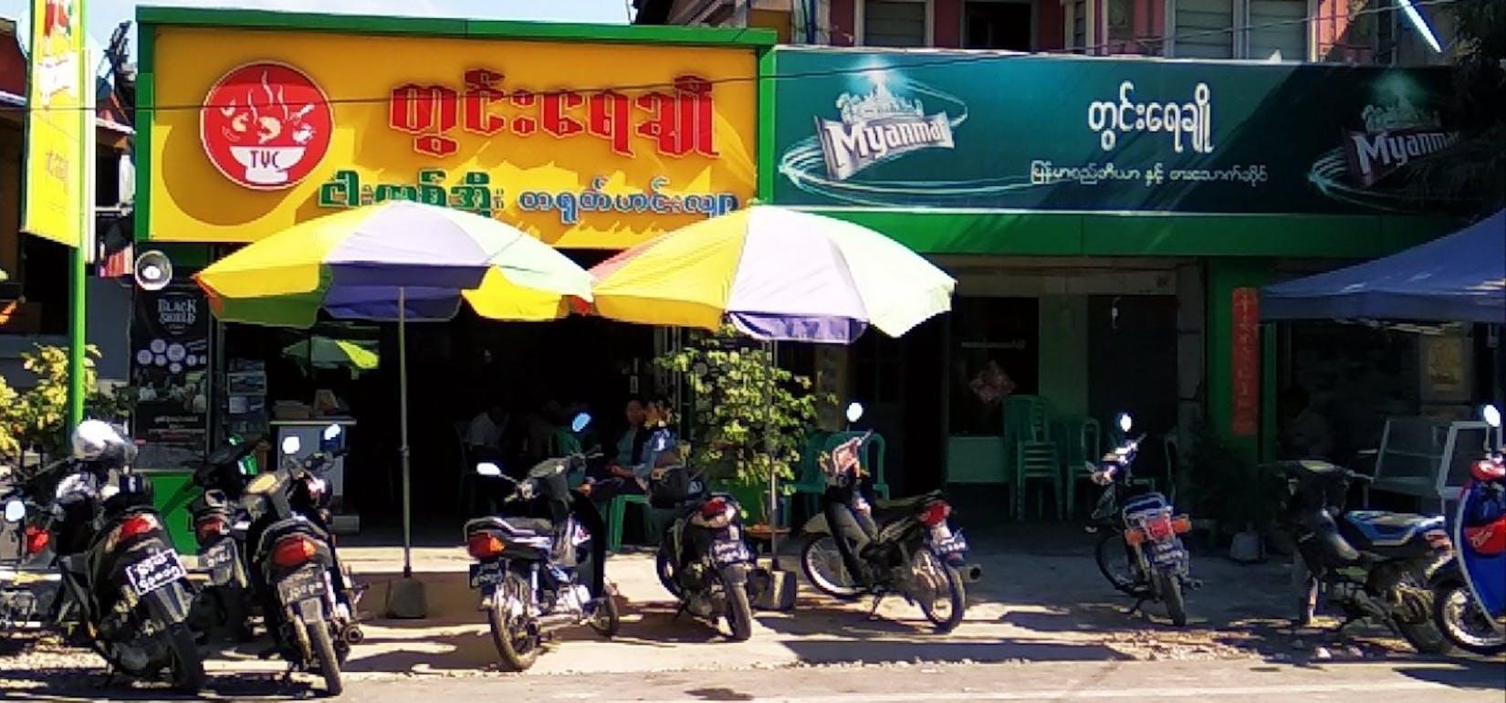 Twin Yay Cho Restaurant | yathar
