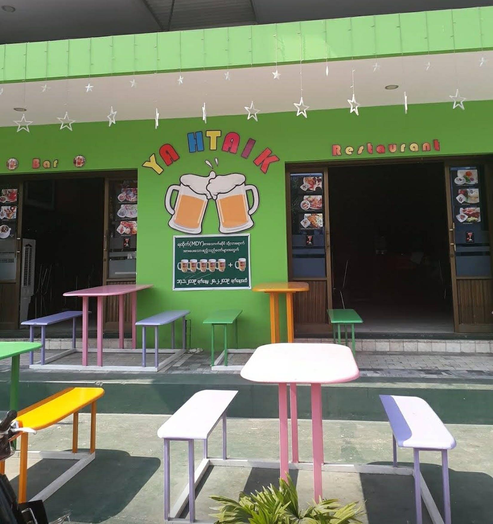 Ya Htaik Restaurant | yathar